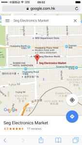 Plan du quartier electronic market