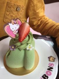Gâteau au salon de thé de Kitty