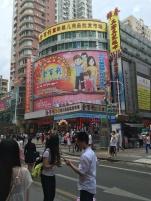 Quartier de Dongmen