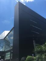 La bibliothèque de Shenzhen
