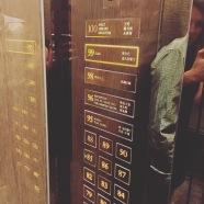 En route pour le 99 ème étage