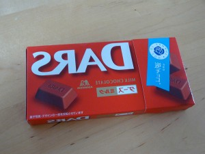 dars_chocolate_for_gyaku