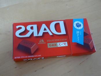le Chocolat inversé