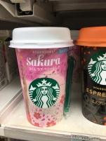 Une boisson Starbucks