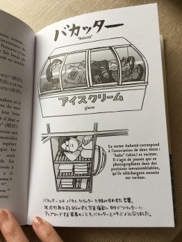 Illustration J.P. Nishi