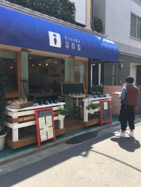 un nouveau joli petit magasin dans mon quartier