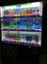 les distributeurs de boisson sont omniprésents