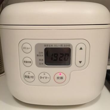 Mon Rice Cooker en marche pour la première fois