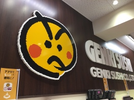 Genki Sushis